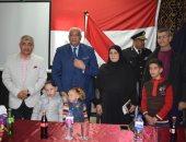 صور.. تكريم أسر شهداء الشرطة بميناء الإسكندرية