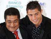 فيفا يحتفل بعيد ميلاد أوزيبيو: واحد من أعظم لاعبى كرة القدم