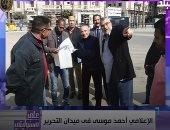 """أحمد موسى يعرض صوراً له مع عمال """"المقاولون العرب"""" بميدان التحرير.. فيديو"""