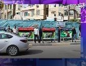 أحمد موسى يعرض تقريرا لمواطنين يلقنون الهارب محمد علي درسا في الوطنية.. فيديو