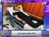 """""""على مسؤوليتى"""" يعرض صورة للهارب محمد على فى المستشفى"""