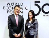 وزيرة التعاون تتفق مع رئيس البنك الأوروبى لإعادة الإعمار على استراتيجية التعاون خلال المرحلة المقبلة
