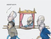 """كاريكاتير إسرائيلي: تحالف """"أزرق- أبيض"""" سيدفع الطيبى نحو تولى منصب وزارى"""