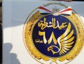 زي الليلة.. فيلم وثائقي لمعركة الإسماعيلية في ذكرى عيد الشرطة (فيديو)
