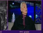 """مؤرخ وشاهد عيان يرويان لـ""""dmc"""" تفاصيل معركة الإسماعيلية .. فيديو"""