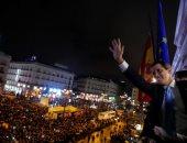 مؤيدو زعيم المعارضة الفنزويلية خوان جوايدو يتظاهرون فى مدريد دعما له