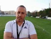 أكرم العلياوي مدربًا فى جهاز الإسماعيلى أمام الاتحاد