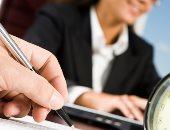 تعرف على ضوابط المعاش المبكر لموظفي الدولة بقانون الخدمة المدنية