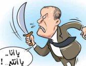 كاريكاتير صحيفة جزائرية.. وزير التجارة يتوعد مافيا المواد الإستهلاكية