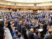 3.5 مليون مواطن ينتظرون ضم العلاوات الخمس بعد موافقة القوى العاملة بالبرلمان