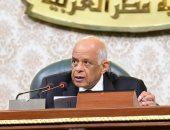 صور.. البرلمان يحيل 5 مشروعات قوانين واتفاقيتين للجان المختصة لمناقشتها