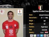 إصابة أحمد الأحمر وتمزيق قميصه في مباراة مصر وسلوفينيا