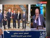 """مساعد وزير الخارجية الأسبق: منح السيسى وسام """"سان جورج"""" لأنه يعمل ضد دعاة التخريب"""