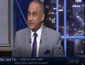 خبير فى الشئون الأفريقية: مصر سخرت امكانياتها لصالح العمل الإفريقى المشترك