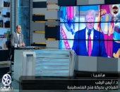 """أيمن الرقب: وحدة الفلسطينيين الحل لإحباط مؤامرة """"صفقة القرن"""""""