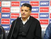 20 لاعبا فى قائمة مصر المقاصة استعدادا لمواجهة الأهلى