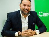 كريم مصر تتوسع في خدمات النقل الجماعي والتشاركي وتطلق خدمات النقل بين المحافظات