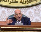 على عبد العال يهنئ وكيل البرلمان على منصب جديد.. اعرف التفاصيل