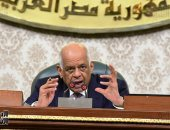 مجلس النواب يحيل للحكومة 51 اقتراح برغبة للجنة الاقتراحات