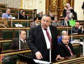 بدء جلسة البرلمان لمناقشة مشروع الحكومة لتعديل قانون السكة الحديد