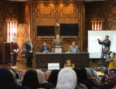 محافظ كفر الشيخ يشهد اللقاء التثقيفى لمعلمى مراحل التعليم