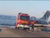 صور .. خروج طائرة إيرانية على متنها 130 راكبا عن مسارها بالأحواز