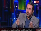 متحدث القائمة الوطنية من أجل مصر يكشف استعدادات انتخابات مجلس الشيوخ