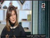 وزيرة الهجرة: وفرنا وحدة داخل هيئة الاستثمار لخدمة المصريين بالخارج