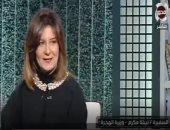 وزيرة الهجرة: السيسى فخر مصر والبابا أنقذها من الصراعات والطيب أب وأنا ابنته