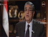 وزير الكهرباء يوضح أسباب أزمة الكهرباء فى 2012