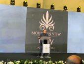 رئيس شركة ماونتن فيو: بدء تسليم أولى وحدات مشروع ICITY التجمع يونيو المقبل