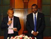 خطاب رسمى يثير علامات استفهام حول استقلال لجنة حكام كاف