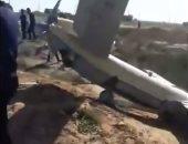 """قوات """"قره باغ"""" تعلن إسقاط طائرتين مسيرتين للجيش الأذربيجانى"""