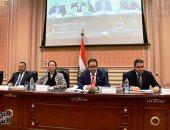 """وزيرة البيئة أمام النواب: """"مواصلات مصر"""" ساعدت فى تخفيض نسبة التلوث"""