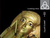"""أفكار خزعل الماجدى.. ما قاله الباحث العراقى عن مصر و""""دينها"""""""