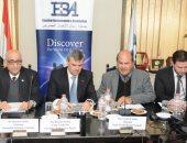 """""""رجال الأعمال"""": مصر جاذبة لتصدير خدمات تكنولوجيا المعلومات إلى أفريقيا"""