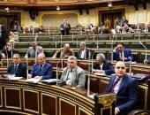 """""""قوى البرلمان"""" توافق مبدئيا على مشروع قانون """"علاوات أصحاب المعاشات"""""""