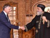 البابا تواضروس يستقبل السفير الألمانى بمصر فى كاتدرائية العباسية