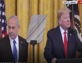 ترامب مغازلا الفلسطينيين: 50 مليار دولار ومليون فرصة عمل ستوفرهما خطة السلام
