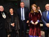 صورة مشرفة لمصر.. رجاء الجداوى تهنئ غادة والى بمنصبها الجديد بالأمم المتحدة