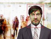 اختراق شركة لتقنيات التعرف على الوجه تعمل مع الـFBI ووكالات إنفاذ القانون