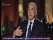"""طارق عامر لـ""""رامى رضوان"""": واردات مصر انخفضت إلى 59 مليار دولار"""