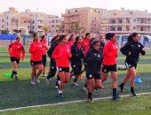 منتخب النسائية يواجه المغرب فى التصفيات المؤهلة لأمم أفريقيا