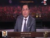خالد أبو بكر يناشد إعفاء المواطنين من رسوم الكهرباء والمياه والغاز لـ3 أشهر