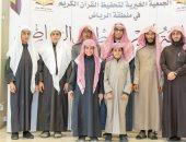 بدء التصفيات الأولية على جائزة خادم الحرمين الشريفين لحفظ القرآن الكريم
