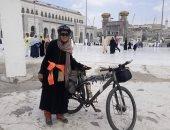 """التونسية """"سارة حابة"""" أول سيدة تصل مكة بالدراجة لأداء العمرة بعد رحلة 44 يوما"""