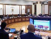 رئيس الوزراء يستهل اجتماع الحكومة بتهنئة الشرطة المصرية بعيدها