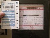 الكهرباء تتابع إصدار فاتورة فبراير بجميع شركات التوزيع وتحذر من الأخطاء