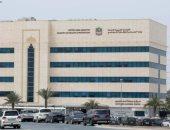 """الصحة الإماراتية: فحوصات كورونا مجانية والوضع """"تحت السيطرة"""""""