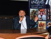 """مهرجان جمعية الفيلم يكرم صناع """"نادي الرجال السرى"""" فى دورته الـ46"""